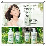 新品上市! 日本高絲KOSE 沙龍風格 Violis 植物性 BIOLISS 洗髮精 潤髮乳 護髮素 潔顏 洗顏 露