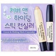 韓國 Holika 魔法公主 神奇遮瑕筆 3.5g