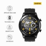 【realme】Watch S Pro 智慧手錶