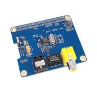 樹莓派raspberrypi 3/2代用HIFI DiGi+數字聲卡I2S SPDIF WM8804G優選現貨精品