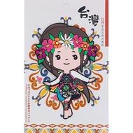 【橡膠冰箱貼 / 大型原住民族系列-卑南族少女(A06-L)】(紀念品 原住民)