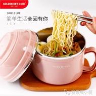 304不銹鋼保溫飯盒兒童便當盒學生韓國餐盒成人快餐杯帶蓋碗缸·yh