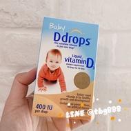 現貨 Baby Ddrops Vitamin  D3滴劑加拿大 維他命 滴露 Liquid 400IU 營養品