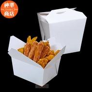 《 現貨附發票》25入「全白」 西式盒 餐盒 紙餐盒 紙盒 外帶盒 包裝盒 食品盒