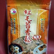順興 紅毛苔香鬆 (全素) 淨重250公克/包
