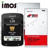 iMOS Garmin edge 520  3SAS 螢幕保護貼