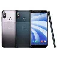 二手(中古) HTC U12 life (4G雙卡雙待 1600萬畫素 6吋 八核)