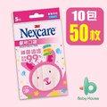 3M 7660 兒童醫用拋棄式口罩-台灣製造 (粉色) 5入/包,10包/盒 共50枚 < Baby House 愛兒房生活館 >