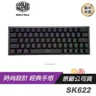 Cooler Master 酷碼 SK622 無線鍵盤 太空灰 紅 茶軸/藍牙/矮軸/RGB/鋁合金上蓋/有無線雙模設計