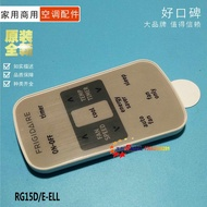 RG15D/E-ELL Brand New Midea Air Conditioning Parts Remote Control English