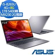 ASUS X509FJ 15吋筆電 i5-8265U/4G+8G/1TB/MX230特