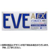 EVE 白兔 头痛药 生理痛 40片AEX Angel Drug