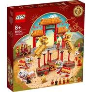 LEGO 80104 舞獅 現貨