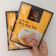 現貨💯💯💯單片包裝 單片購買!新加坡松發肉骨茶包!