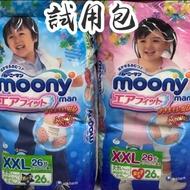 Moony褲型XXL夾鏈袋裝13片/包 剩男生 2包