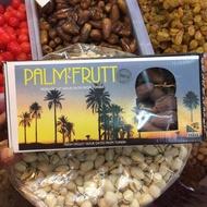 อินทผาลัม Palm'Frutt  ของฝาก ของอร่อย มาใหม่