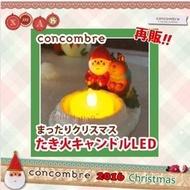 聖誕交換禮物聖誕老公公麋鹿取暖Led蠟燭燈