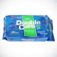 來而康 康乃馨 Double Care 加護抗菌潔膚巾 80片一包 濕紙巾 濕巾