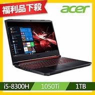 Acer AN515-52-51BY 15吋電競筆電(i5-8300H/GTX 1050Ti/8G/1TB/Nitro/黑/福利品)