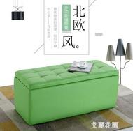 實木服裝店長方形沙發換鞋凳鞋櫃床尾儲物凳收納更衣室試衣間凳子