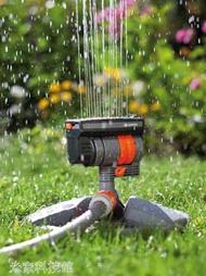 灑水器 德國進口GARDENA嘉丁拿 草坪澆花噴灌灑水 自動搖擺噴頭8127