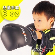 MaxxMMA 兒童拳擊手套 黑/6oz 散打/搏擊/格鬥/拳擊