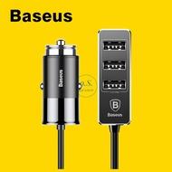 【倍思】 4usb 多口充電器 多功能 車用充電器  usb車充 點煙器 Baseus 5.5A USB延長