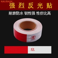 Truck reflective stickers car stickers reflective stickers luminous plastic body film stickers warning signs