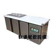 《利通餐飲設備》瑞興6尺-工作台冰箱+沙拉8格 全藏 沙拉盒 冷藏冰箱 台灣製造