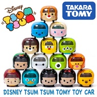 Tsum Tsum Tomy Car/ Tsum Tsum Plush Cushion