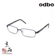 【odbo】1201 C49 深藍色 設計款 輕量化鈦金屬框 光學鏡框 JPG 京品眼鏡