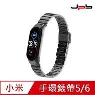 【JPB】小米手環 5 / 6 錶帶- 石墨黑(金屬竹節卡扣)