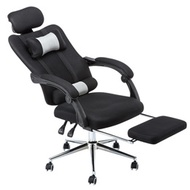 Office Chair Office Furniture mesh Computer Chair ergonomic swivel chair Lifting rotary Lounge chair