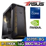 華碩Z590平台【拒魔符文】i9八核獨顯電玩機(I9-11900K/16G/1TB/480G_SSD/RTX3070TI-8G)