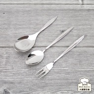 CLARE晶鑽316不鏽鋼台式小湯匙/小叉子/小湯匙水果叉-大廚師百貨