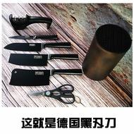 【清貨】EnMa德國黑刃不銹鋼刀具套裝女廚房家用菜刀菜板全套組合