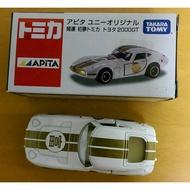 Tomica APITA 2009 元旦限定 日本國旗車 開運 初夢 鷹富  2000GT