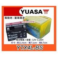 @成功電池~湯淺電池經銷商,YUASA湯淺 YTX4L-BS 4號 50CC/90CC 山葉/光陽機車電池電瓶