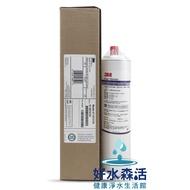 【好水森活】3M原廠商用/家用生飲級DWS1500 FM1500除鉛+活性碳專用高效能濾心,2100
