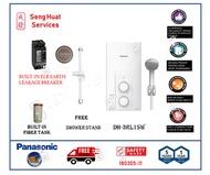 Panasonic DH3RL1SW Instant water Heater
