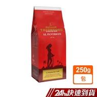 義大利金杯咖啡 女王咖啡豆 進口咖啡豆 精品咖啡豆 (250公克 / 包) 蝦皮24h 現貨
