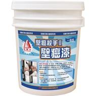 壁癌殺手 壁癌漆  包晴天DIY防水材料 (一般型) 1公升