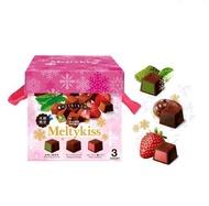 [COSCO代購] W121239 明治 Meltykiss 綜合三種類巧克力 (代可可脂牛奶巧克力/草莓夾餡巧克力/抹茶夾餡巧克力) 406.6公克 2入