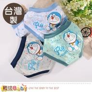 魔法Baby 男童內褲(四件一組) 台灣製哆啦A夢正版純棉三角內褲 k50956