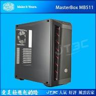 Cooler Master 酷碼 MasterBox MB511 電競機殼