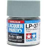 Dragon Door Tamiya Tin Palace Nitrifying Paint Lp - 37 Light Ghost Gray