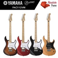 Pre-Order Dec/Jan onwards Yamaha PAC112VM Electric Guitar