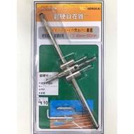 30-300mm自由錐 自在錐 超硬鎢鋼 硬質建材 矽酸鈣板