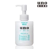 【UNO】俐落至上機能水(敏感型) 160ml