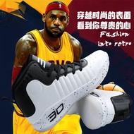 21熱購瘋搶球鞋男學生初中apl籃球鞋禁用籃球鞋男學生籃球鞋籃球鞋男初中生